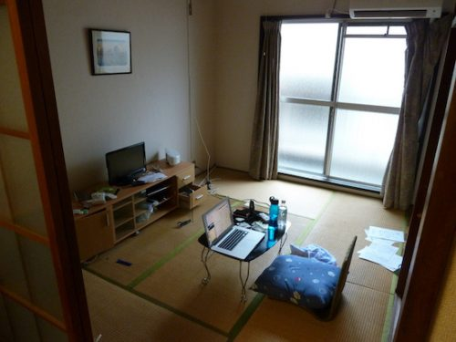 Guide to Japanese Apartments You Need to Know Before Investing in Japanese Properties